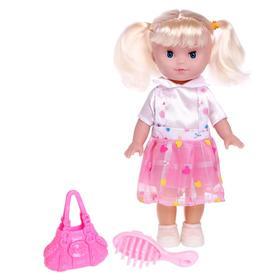 Кукла классическая «Маша» с аксессуарами, МИКС