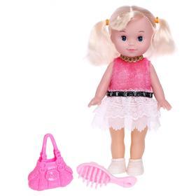 Кукла классическая «Катя» с аксессуарами, МИКС