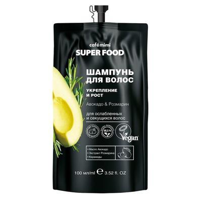 Шампунь для волос Cafe Mimi Super Food «Укрепление и рост», авокадо & розмарин, 100 мл - Фото 1