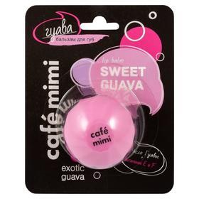 Бальзам для губ Cafe Mimi, гуава, 8 мл
