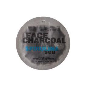 Маска для лица Cafe Mimi, бамбуковый уголь & спирулина, 10 мл