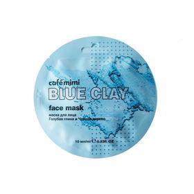 Маска для лица Cafe Mimi, голубая глина & чайное дерево, 10 мл