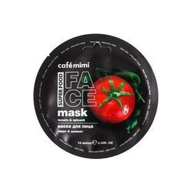 Маска для лица Cafe Mimi, томат & шпинат, 10 мл