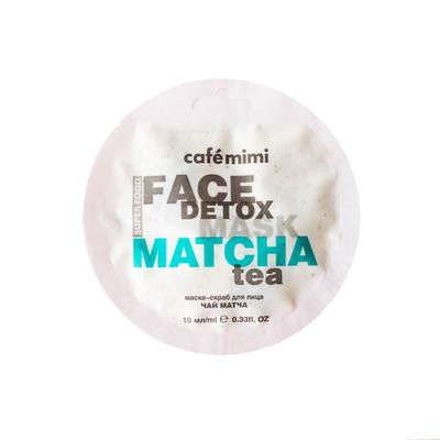 Маска-скраб для лица Cafe Mimi, чай матча & алоэ вера, 10 мл - Фото 1