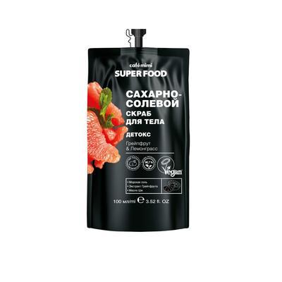 Сахарно-солевой скраб для тела Cafe Mimi Super Food «Детокс», грейпфрут&лемонграсс, 100 мл - Фото 1