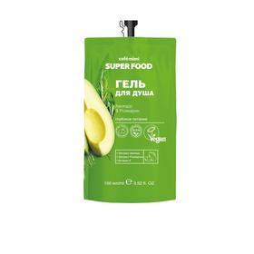 Гель для душа Cafe Mimi Super Food, авокадо & розмарин, 100 мл