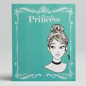 Открытка 'Princess', Принцессы Ош