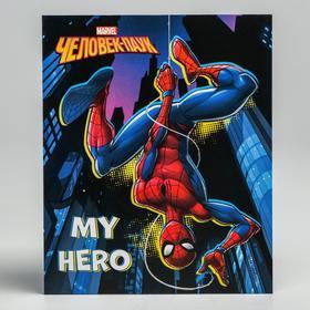Открытка 'My hero', Человек-паук Ош