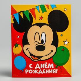 Открытка 'С Днем рождения', Микки Маус Ош