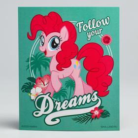 Открытка 'Dreams', Little Pony Ош