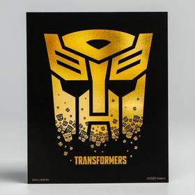Открытка 'Transformers', Трансформеры Ош