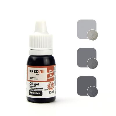 Краситель пищевой Oil-gel, жирорастворимый, чёрный, 10 мл