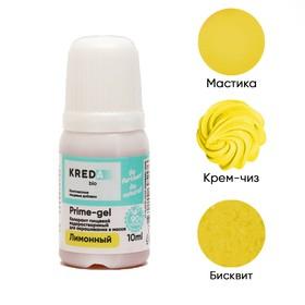 Краситель пищевой Prime-gel, водорастворимый, лимон, 10 мл