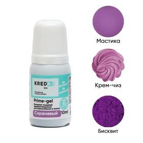 Краситель пищевой Prime-gel, водорастворимый, сиреневый, 10 мл