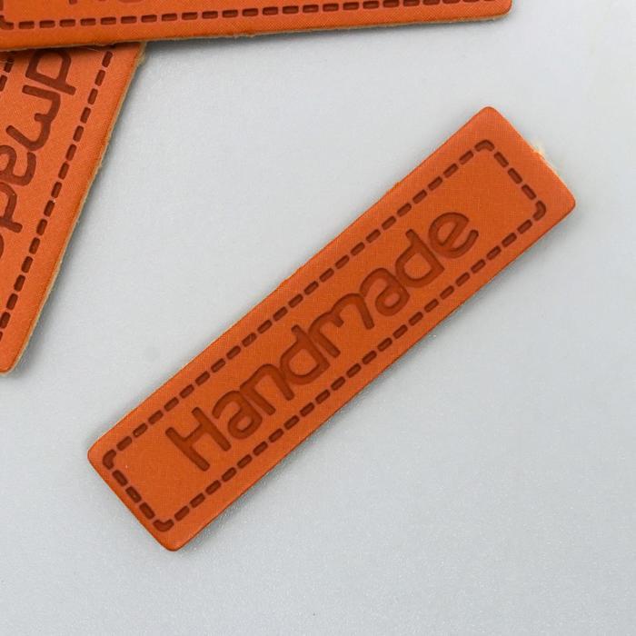 """Бирка """"Handmade"""", кожа без прорезов 1х4 см"""