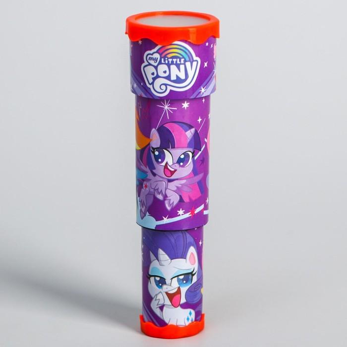 Калейдоскоп Веселые пони, My little pony