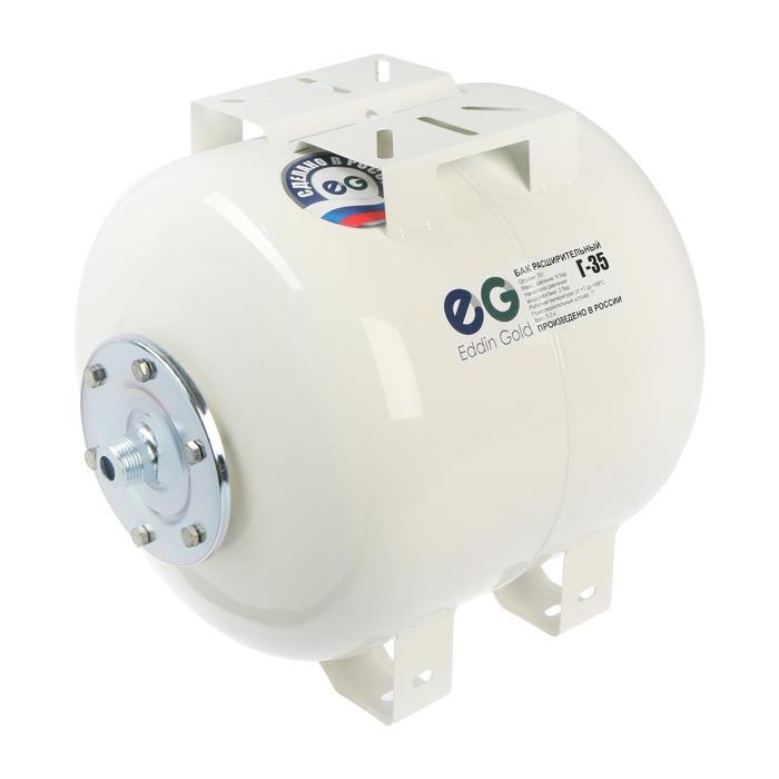 Гидроаккумулятор Eddin Gold Г-35, для систем водоснабжения, универсальный, 35 л