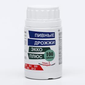Пивные дрожжи «Экко плюс» без добавок, 100 таблеток
