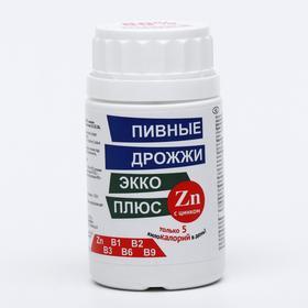 Пивные дрожжи с цинком и спирулиной, 100 таблеток