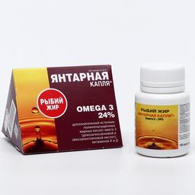 Рыбий жир «Янтарная капля» Омега-3, 100 капсул по 0.3 г