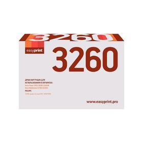 Драм-картридж EasyPrint DX-3260 (101R00474/X3260/NV101R00474/WorkCentre 3215) Xerox, черный   586645 Ош