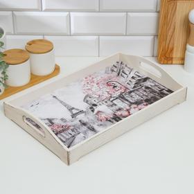 Поднос деревянный для завтрака 'Прованс. Париж, Эйфелева башня', 43×27.5×7 см, бежевый Ош