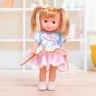 Кукла «Маленькая леди»