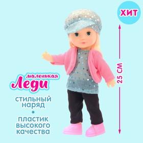 Кукла классическая 'Маленькая леди', МИКС Ош