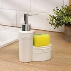 Дозатор для моющего средства с подставкой для губки Доляна «Роза», 250 мл - Фото 4