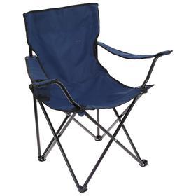 Кресло туристическое, складное 42 х 80 х 42 см, цвет синий Ош