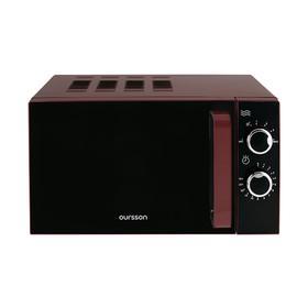 Микроволновая печь Oursson MM2005/DC, 700 Вт, 20 л, бордовая Ош