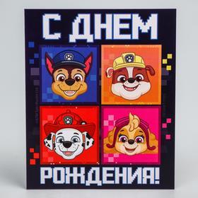 Открытка 'С Днем рождения!', Щенячий патруль Ош