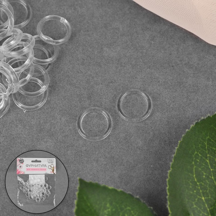 Кольцо для бретелей, пластиковое, 10 мм, 100 шт, цвет прозрачный