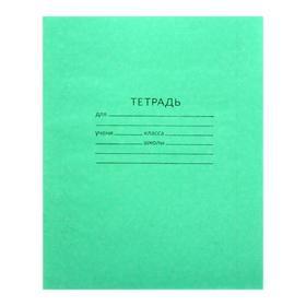 Тетрадь 12 листов в клетку, 'Зелёная обложка', АЦБК, белизна 100 %, 20 штук в спайке Ош