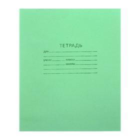 """Тетрадь 18 листов в клетку, """"Зелёная обложка"""", АЦБК, плотность 58-63 г/м2, белизна 90 %, офсет №1, 20 штук в спайке"""