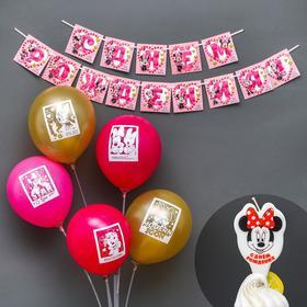 Набор для праздника гирлянда, свеча, шарики 5 шт 'Минни', Минни Маус Ош