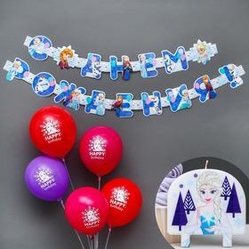 Набор для праздника гирлянда, свеча, шарики 5 шт 'Эльза и Анна', Холодное Сердце Ош