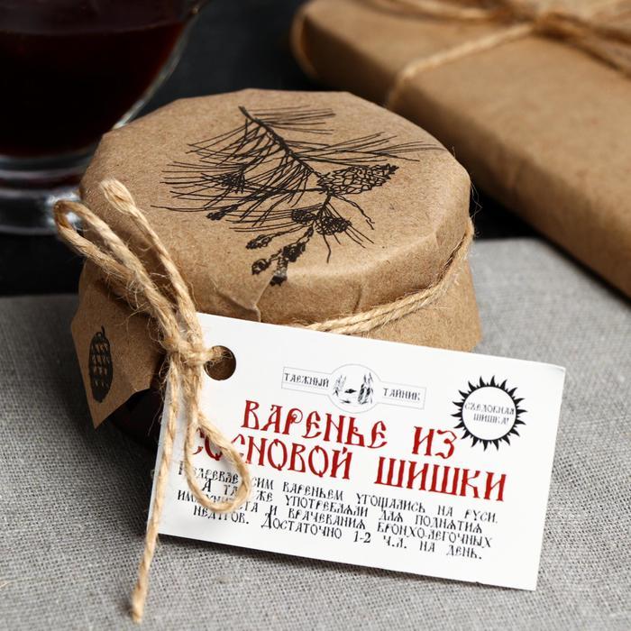Варенье «Таёжный тайник» из сосновой шишки, 130 г