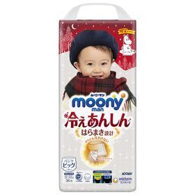 Трусики для мальчиков MOONYMAN, размер XL (12-22 кг), 36 шт.