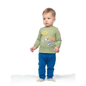 Брюки детские, рост 62 см, цвет синий