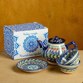 Набор чайный Риштан, 4 предмета в подар упак: чайник 0,7л, 2 пиалы 9,5см, тарелка 17см