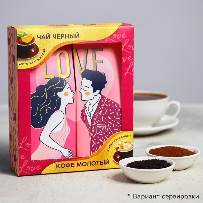 Подарочный набор Love: кофе молотый 100 г., чай 100 г.
