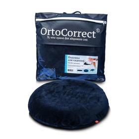 Анатомическая  подушка OrtoCorrect OrtoSit (КОЛЬЦО для сидения)  45х45х15