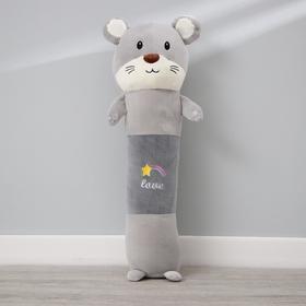 Мягкая игрушка «Мишка», 60 см Ош