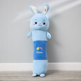 Мягкая игрушка-подушка «Зайчик», 60 см, цвет голубой Ош