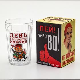 """Стакан граненый """"День настоящих мужиков"""" солдат"""