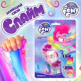 "Замешай свой слайм ""Пинки пай"" My Little Pony цвет МИКС"