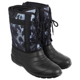 Сапоги зимние «Аляска» мужские, цвет чёрный, на шнуровке, размер 44/45
