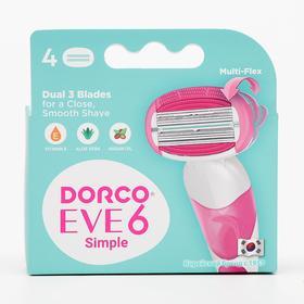 Набор женский Dorco EVE6 4 кассеты, 6 лезвий 3+3