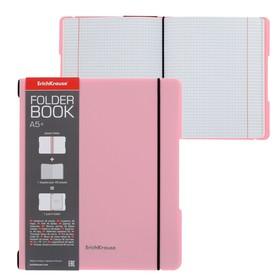 Тетрадь А5+, 48 листов в клетку FolderBook Pastel, съемная пластиковая обложка, блок офсет, розовая